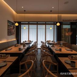 日式料理餐厅设计