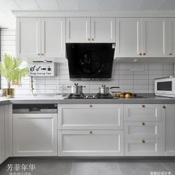 三居北欧风格厨房设计