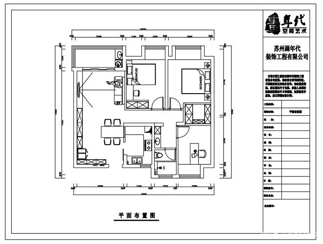 苏州画年代设计——若拙_343917