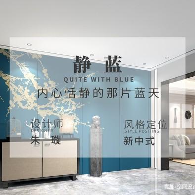 【精選案例】靜·藍——一場新中式風格下的_3439612