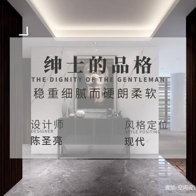 北京公馆商品居-绅士的品格_3439620