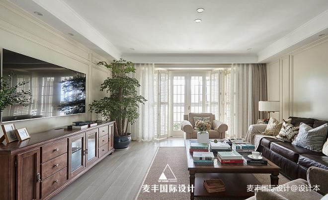 240㎡简美客厅设计