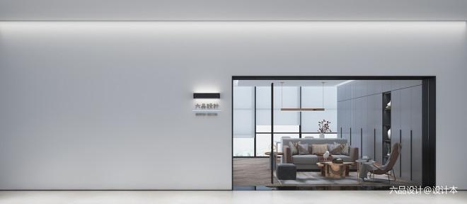 白墙的韵味 / 办公空间_34550