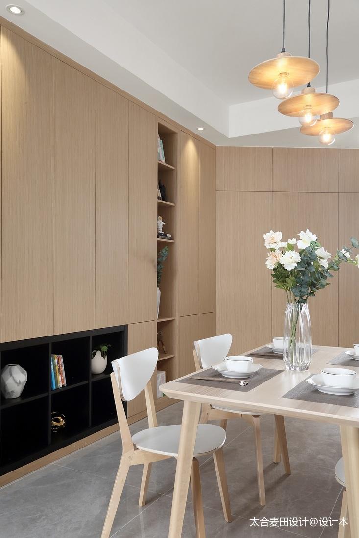 简雅北欧三居餐厅设计