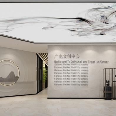 广电文创中心办公空间设计系列(二)_3460013