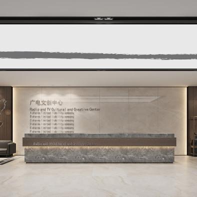 广电文创中心办公空间设计系列(三)_3460022