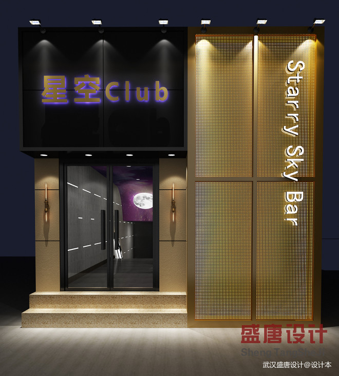 星空club_3473419