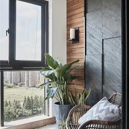 台式简约阳台设计