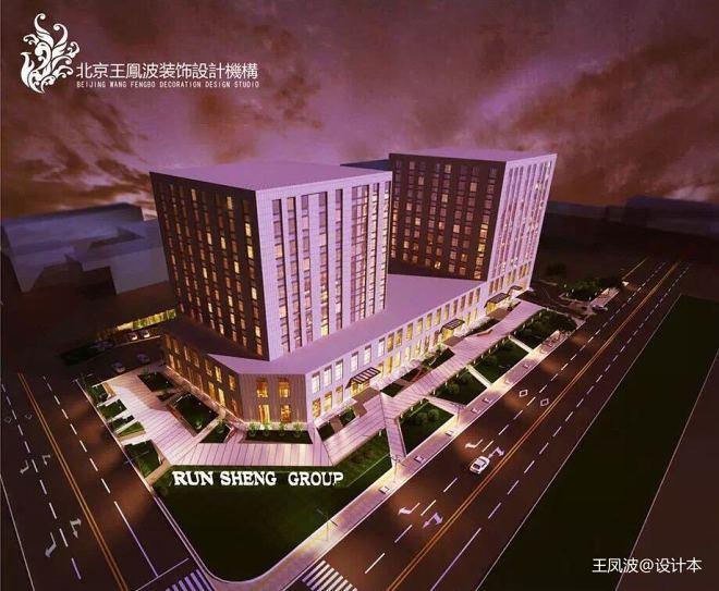 北京润生集团办公楼室外景观设计_34