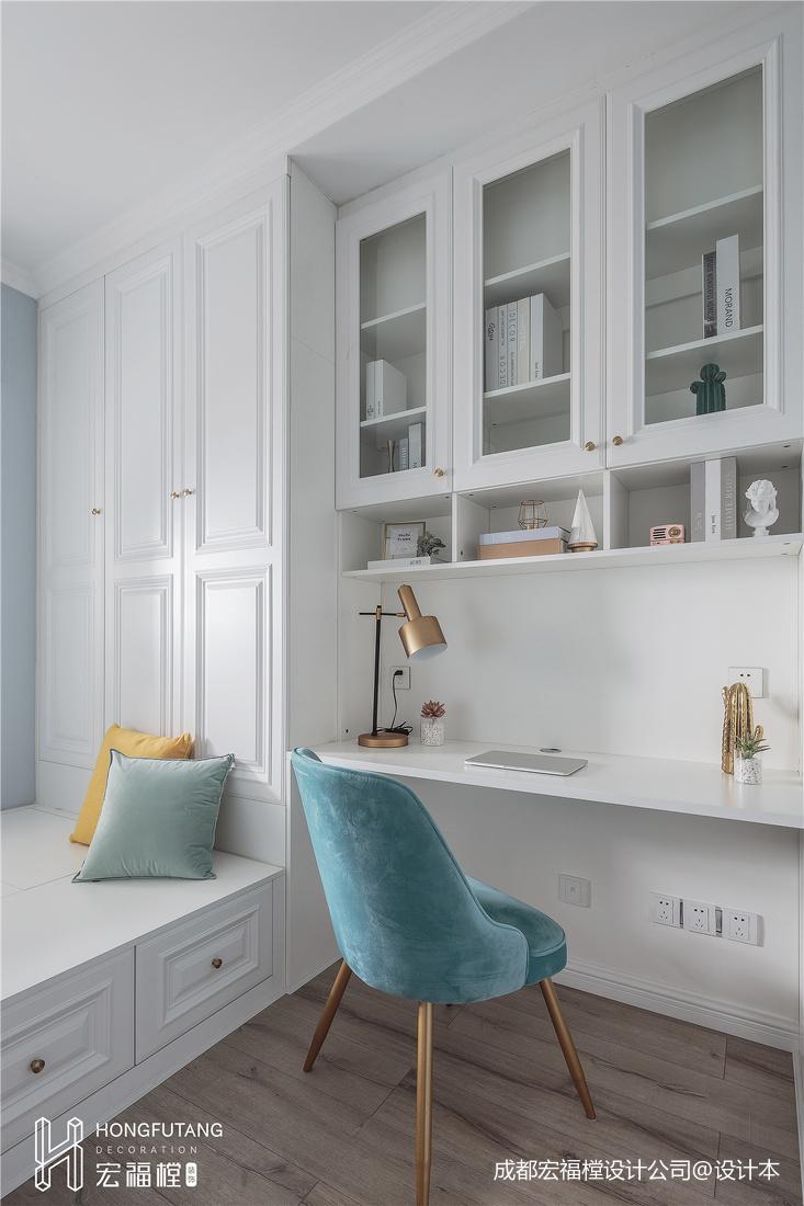 浅蓝系美式书房书柜设计
