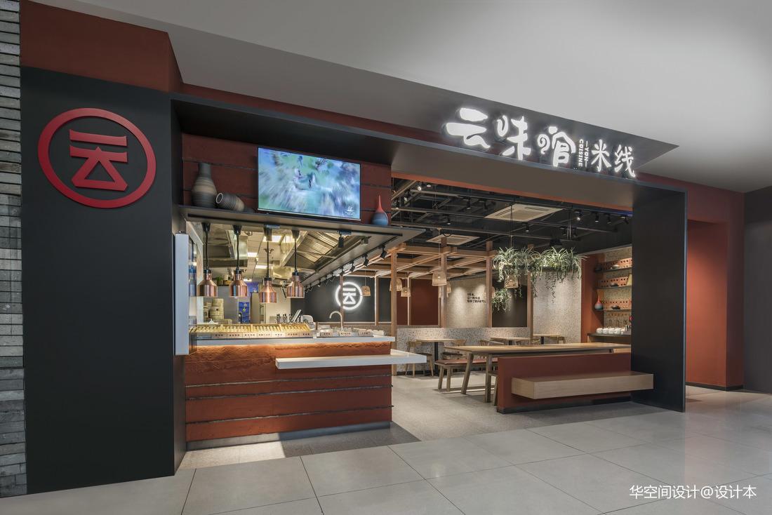 米线店大门设计图