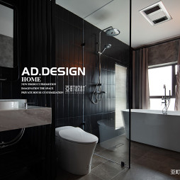 浪漫现代卫浴设计