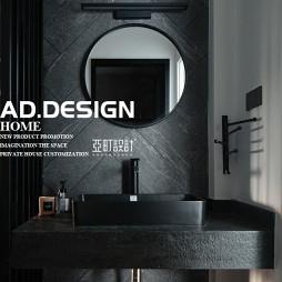 浪漫现代洗手台设计图