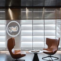 大术筑品软装设计中心洽谈区设计