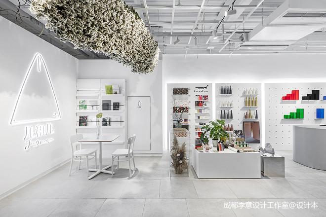 几和几花艺空间展示区设计图片