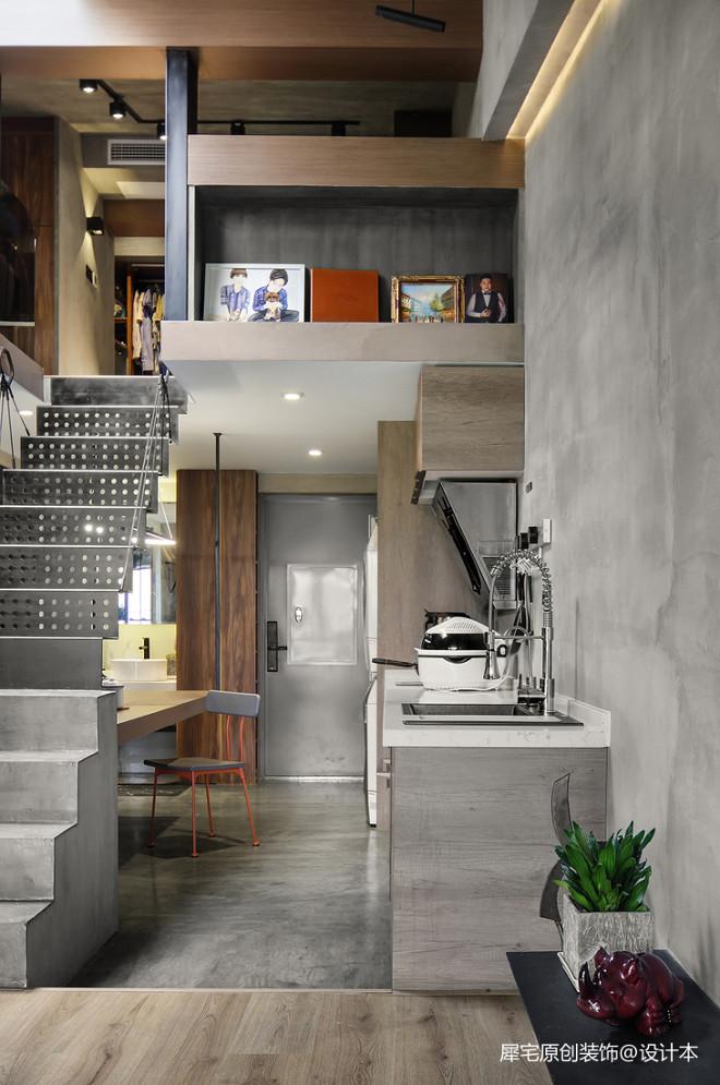 建面32平现代小户型厨房设计