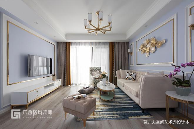 美式精致客厅设计实景图