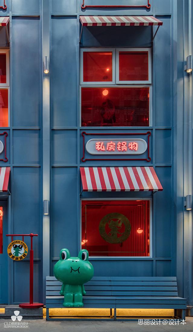 思丽设计餐厅设计作品 | 炉湘私厨