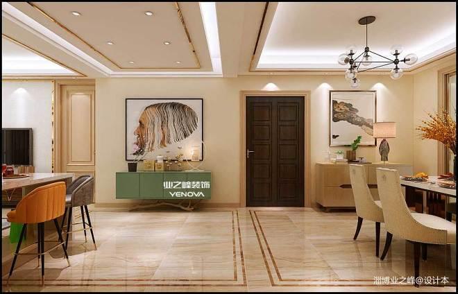 淄博装修|玉兰苑140平现代风格案例