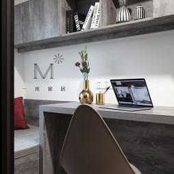 145㎡现代风二居书房书柜设计