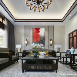 600㎡ 新中式别墅客厅设计图片