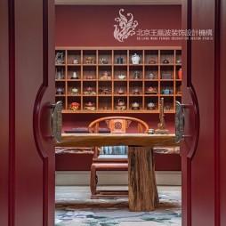 法式风格别墅书房设计图