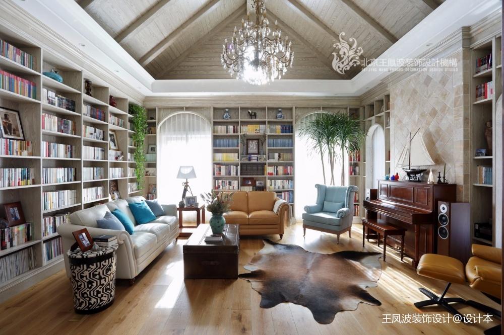 温情美式风会客厅设计图