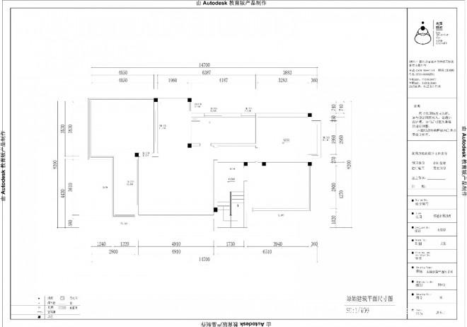 300㎡复式新设计,真正实现空间的价值_3597804