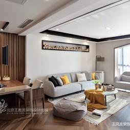 现代风格三居客厅实景图