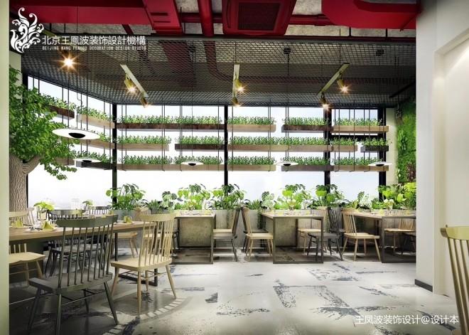 餐厅设计,串吧_3608851
