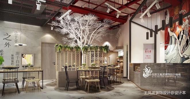 餐厅设计,串吧_3608852