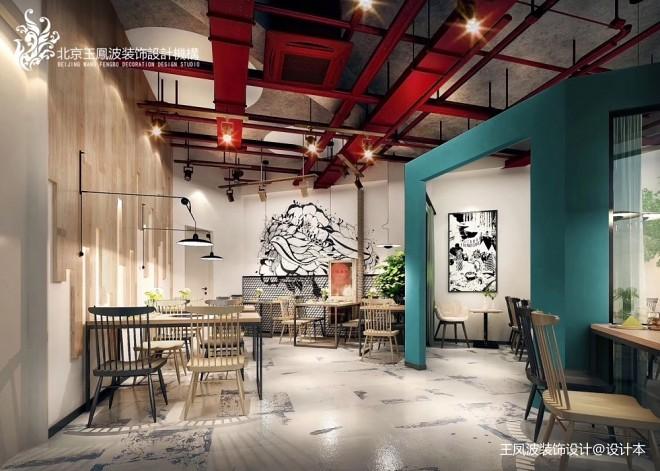 餐厅设计,串吧_3608853