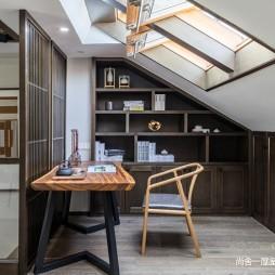 新中式 | 书房阁楼设计图