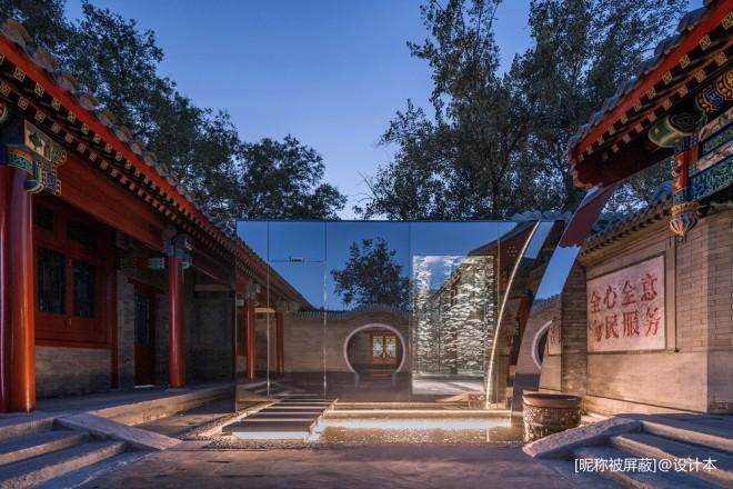 珍藏老北京生活的记忆_3648671