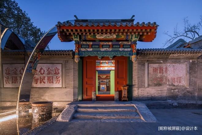 珍藏老北京生活的记忆_3648673