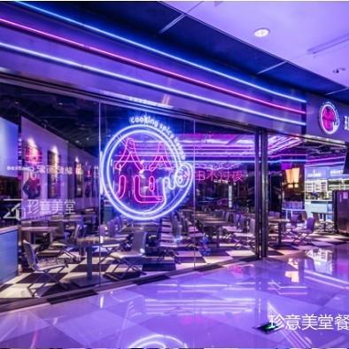 怂现煮串串广州天河店_3651913