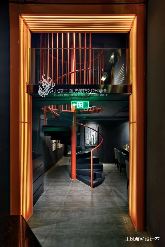 酒吧设计木蘭酒吧_3686756