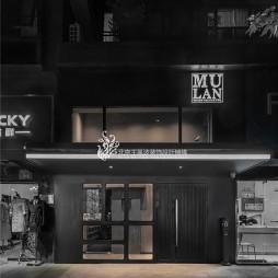 木蘭酒吧—大门图片