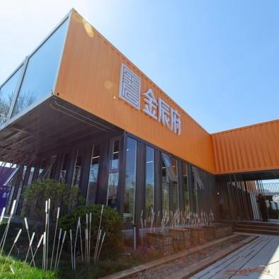 北京CP地块集装箱售楼处_3699325