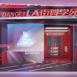 北京LA街舞学苑—大门图片