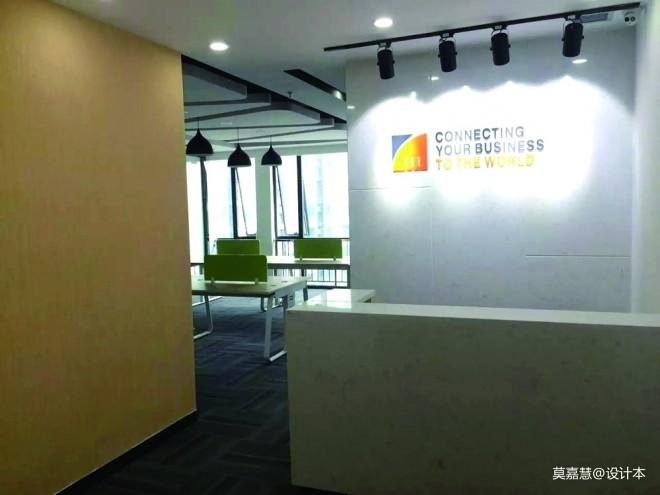 上海商搜会展有限公司_3704563