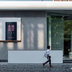 朝阳城市书屋—大门口图片