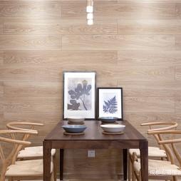 日式禅意空间—餐厅图片