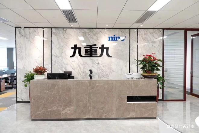 广州-九重九互联网科技办公空间_37