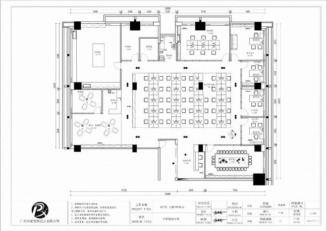 广州-圣凯斯化工科技办公空间_371