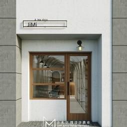 A tea shop小小奶茶店——门口图片