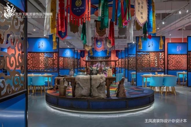 京城最红的蒙古餐厅--格日勒阿妈_3