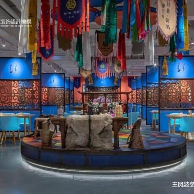 京城最红的蒙古餐厅--格日勒阿妈_3728692