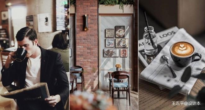 广西贺州钟山彰泰城咖啡厅_37293