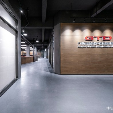 GTD明道灯光科技股份有限公司办公室_3734072
